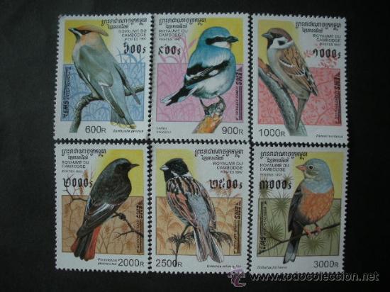 CAMBOYA 1997 IVERT 1393/8 *** FAUNA - AVES (Sellos - Temáticas - Fauna)