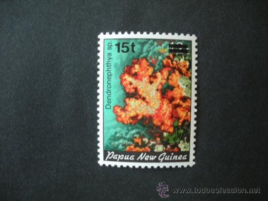 PAPUA Y NUEVA GUINEA 1987 IVERT 551 *** FAUNA MARINA - CORALES (Sellos - Temáticas - Fauna)
