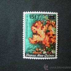Sellos: PAPUA Y NUEVA GUINEA 1987 IVERT 551 *** FAUNA MARINA - CORALES. Lote 34518161