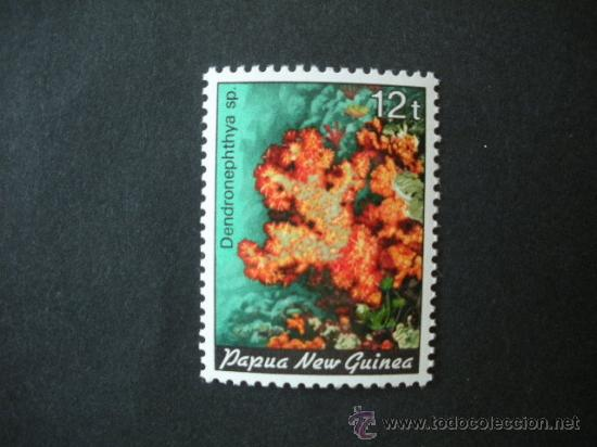 PAPUA Y NUEVA GUINEA 1985 IVERT 495 *** FAUNA MARINA - CORALES (IV) - SERIE BÁSICA (Sellos - Temáticas - Fauna)
