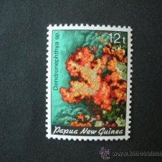 Sellos: PAPUA Y NUEVA GUINEA 1985 IVERT 495 *** FAUNA MARINA - CORALES (IV) - SERIE BÁSICA. Lote 34518181