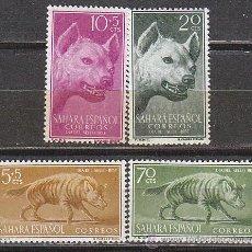 Selos: AHARA EDIFIL Nº 142/5, HIENA MANCHADA Y RAYADA, DIA DEL SELLO 1957, NUEVO CON SEÑAL DE CHARNELA. Lote 35861907