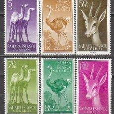 Selos: SAHARA EDIFIL Nº 133/8, FAUNA INDIGENA, NUEVO CON SEÑAL DE CHARNELA. Lote 35862018
