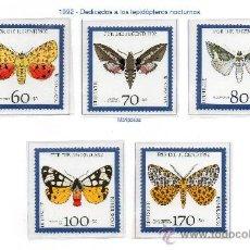Sellos: ALEMANIA FEDERAL=YVERT Nº 1430/34=MARIPOSAS NOCTURNAS=AÑO 1992=CATALOGO 13,50 €. Lote 35958475