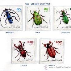 Sellos: ALEMANIA FEDERAL=YVERT Nº 1497/01=COLEOPTEROS=AÑO 1993=CATALOGO 15 €. Lote 35974301