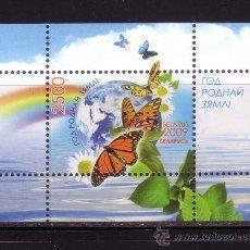 Timbres: BIELORRUSIA HB 68*** - AÑO 2009 - FAUNA - MARIPOSAS - AÑO DE LA MADRE TIERRA. Lote 36007845
