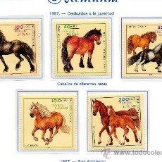 Sellos: ALEMANIA FEDERAL=YVERT Nº 1752/56=RAZAS DE CABALLOS=AÑO 1997=CATALOGO 12,50 €. Lote 36107415
