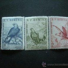 Sellos: RUMANIA 1960 AEREO IVERT 107/9 *** FAUNA MARINA RUMANA. Lote 37556779