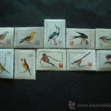 Sellos: RUMANIA 1959 AEREO IVERT 91/100 *** FAUNA - PAJAROS - AVES. Lote 37557087