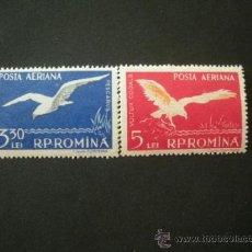 Sellos: RUMANIA 1957 AEREO IVERT 73/4 * FAUNA DEL DELTA DEL DANUBIO - AVES. Lote 37592232