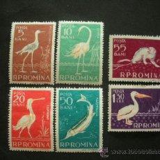 Sellos: RUMANIA 1957 IVERT 1552/7 * FAUNA DEL DELTA DEL DANUBIO - AVES Y PECES. Lote 37678917