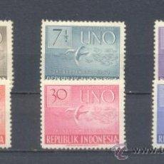 Sellos: INDONESIA. YVERT 47/52 *. Lote 37983834