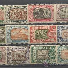 Sellos: MAGNIFICA SEIE DE FAUNA DE ETHIOPIA NUEVA CON CHARNELA Nº 117/28 . Lote 38279223