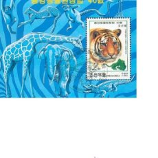 Sellos: HOJA BLOQUE DE KOREA.- TIGRE .- MATASELLOS DE ANIMALES.. Lote 38832837