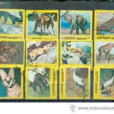 Sellos: ANIMALES SALVAJES.- SERIE DE MANAMÁ. Lote 38833061
