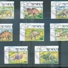 Sellos: ANIMALES PREHISTÓRICOS.-- SERIE DE 1994 CON BORDE DE HOJA. Lote 39421406