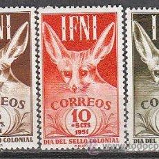 Selos: IFNI EDIFIL 75/7, FENNECUS ZERDA, DIA DEL SELLO 1951, NUEVOS CON SEÑAL DE CHARNELA. Lote 39596607