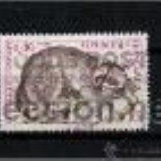 Sellos: RATON LAVADOR: FAUNA EN FRANCIA. AÑO 1973. Lote 53901427