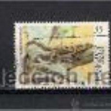 Sellos: REPTILES DE ESPAÑA. AÑO 1999. Lote 53890681