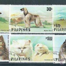 Sellos: MUNDO, FILIPINAS, FAUNA, SIN FRANQUEAR. Lote 47032096