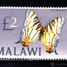 Sellos: MALAWI 51** - AÑO 1966 - FAUNA - MARIPOSAS. Lote 51133953