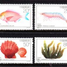 Sellos: CHINA 3111/14** - AÑO 1992 - FAUNA Y FLORA MARINA - PECES. Lote 205610657