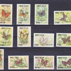 Sellos: BHUTAN.1990.MARIPOSAS/FLORES.Y.-881/3-887/9-908/10-920/2.NUEVAS.. Lote 54666027