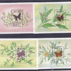 Sellos: BHUTAN.1990.MARIPOSAS/FLORES.Y.-HB-197-199-210-217?.NUEVAS.. Lote 54666074