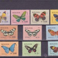 Sellos: BOLIVIA.1970.MARIPOSAS.Y.-488/492-A283/287.NUEVA.. Lote 54674027