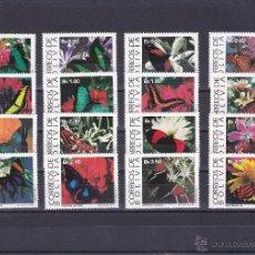 Sellos: BOLIVIA.1993.MARIPOSAS/FLORES.Y.-820/835.NUEVA.. Lote 54674045