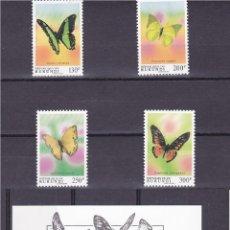 Sellos: BURUNDI.1993.MARIPOSAS.Y.-998/1001-HB-128.NUEVAS.. Lote 54675823