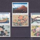 Sellos: JAPON.1999.MARIPOSAS/FLORES.Y.2664/2669.NUEVO.. Lote 54733545