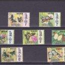 Sellos: KELANTAN.1971.MARIPOSAS/FLORES.Y.-104/110.NUEVO.. Lote 54733586