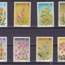 Sellos: LESOTHO.1978.MARIPOSAS/FLORES.Y.-348/355.NUEVO.. Lote 54733665