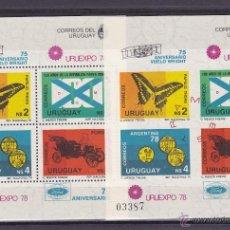 Sellos: URUGUAY.1978.MARIPOSAS/COCHES.2 Y.-HB-30.DENTADA Y S/D.NUEVO.. Lote 54852316