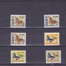 Sellos: VIETNAM DEL SUR.1968.MARIPOSAS.Y.-T 15/20.NUEVO.. Lote 54852492