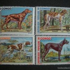 Sellos: CONGO 1974 IVERT 347/50 *** FAUNA - PERROS DE RAZA. Lote 56038095