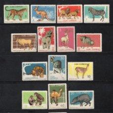 Sellos: CUBA 768/85** - AÑO 1964 - FAUNA - ANIMALES SALVAJES - ZOO DE LA HABANA. Lote 56885351