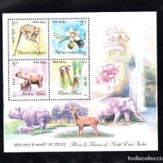 Sellos: INDIA HB 30** - AÑO 2005 - FLORA Y FAUNA DEL NORDESTE . Lote 61370107