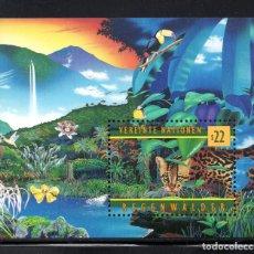 Sellos: NACIONES UNIDAS VIENA HB 9** - AÑO 1998 - FAUNA - ANIMALES SALVAJES. Lote 62486052