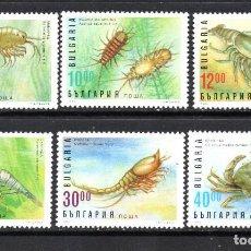 Sellos: BULGARIA 3682/87** - AÑO 1996 - FAUNA - CRUSTACEOS. Lote 63279528