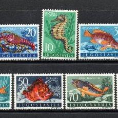 Sellos: YUGOSLAVIA 697/705** - AÑO 1956 - FAUNA - PECES . Lote 64585843