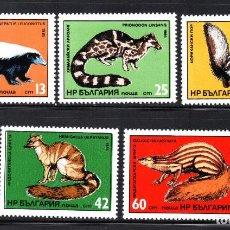 Sellos: BULGARIA 2893/97** - AÑO 1985 - FAUNA - ANIMALES SALVAJES. Lote 68638433