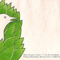 Sellos: BRASIL & FDC FAUNA E FLORA ICTERUS JAMAICAII, ACACIA DECURRENS WILD, SÃO PAULO 1973 (1037). Lote 69025053