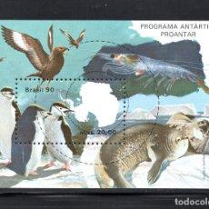 Selos: BRASIL HB 81** - AÑO 1990 - FAUNA - AVES - ANIMALES ANTÁRTICOS - PROGRAMA ANTÁRTICO BRASILEÑO. Lote 272270353