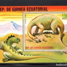 Sellos: GUINEA ECUATORIAL 122 HB** - AÑO 1978 - FAUNA - ANIMALES PREHISTÓRICOS. Lote 152651689