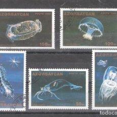 Timbres: AZERBAIYAN Nº 210/214º INVERTEBRADOS MARINOS. SERIE COMPLETA. Lote 86157552