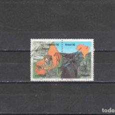 Selos: BRASIL Nº 2085A (**). Lote 94486506