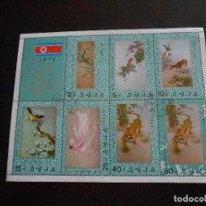 Sellos: COREA 1976 FAUNA HOJA COMPLETA (1). Lote 94753919