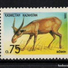Sellos: KAZASTAN 2** - AÑO 1992 - FAUNA - ANTILOPE - SAIGA. Lote 95790039